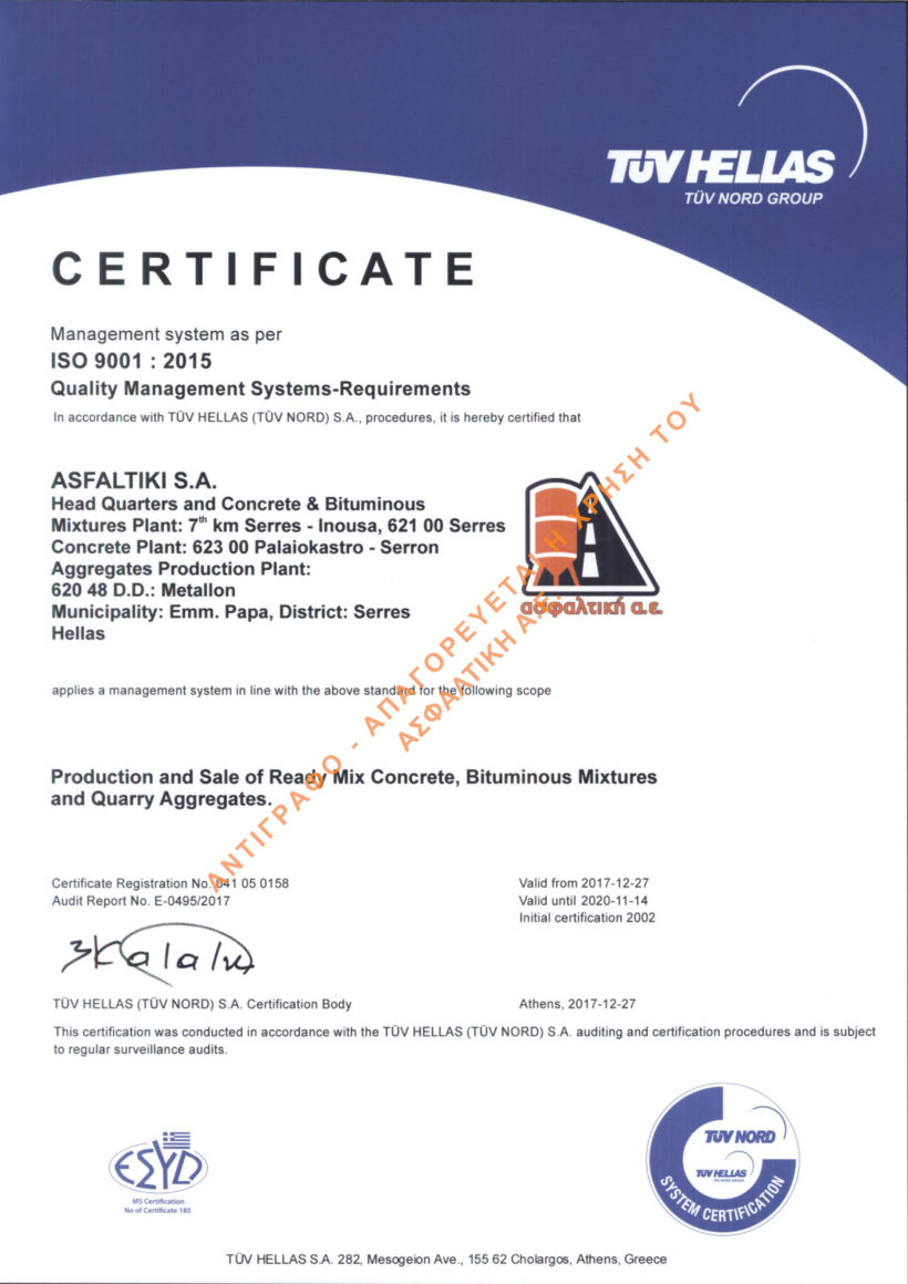 CERTIFICATE ISO 2017_2020